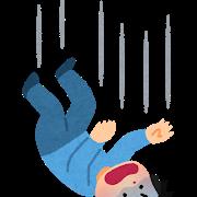 image-オフィスデリスタッフの活動日記【10/15~10/19】 | オフィスセラピストの活動日記