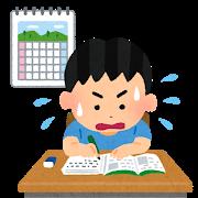 image-オフィスデリスタッフの活動日記【8/6~8/10】 | オフィスセラピストの活動日記