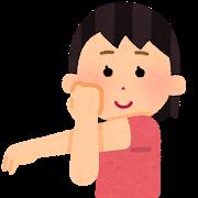 image-オフィスデリスタッフの活動日記【9/3~9/7】 | オフィスセラピストの活動日記