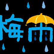 image-オフィスデリスタッフの活動日記【7/16~7/19】 | オフィスセラピストの活動日記