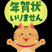 image-オフィスデリスタッフの活動日記【12/16~12/20】 | オフィスセラピストの活動日記